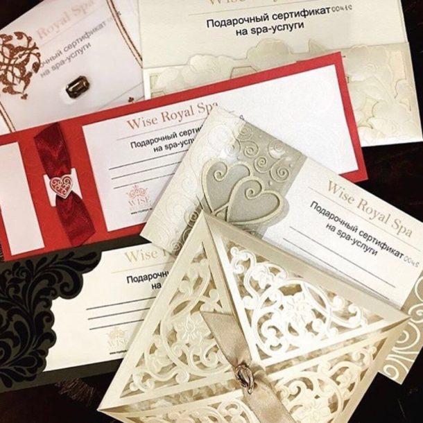Различные подарочные сертификаты